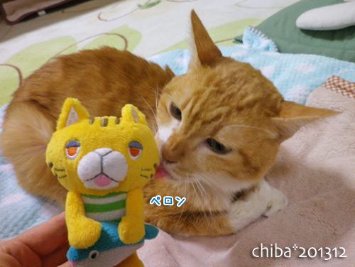 chiba13-12-80.jpg