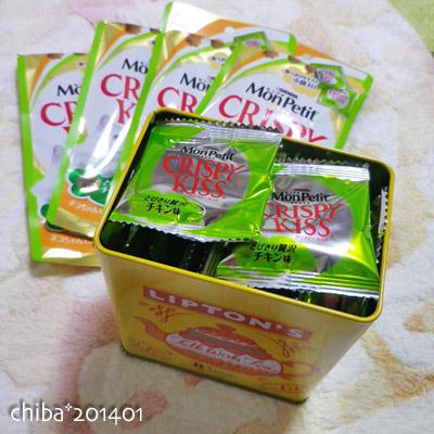 chiba14-01-55.jpg