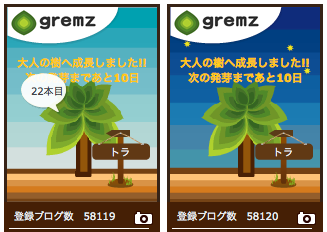 g20140109.png