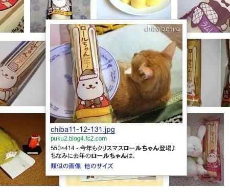 google66_2.jpg