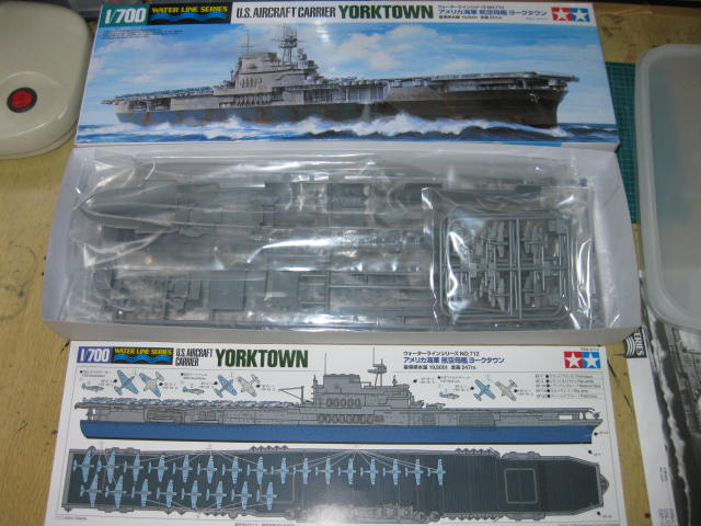 CV-6 TORKTOWN の1