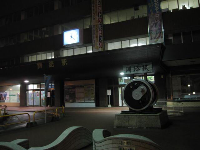 釧路駅の夜中・・・