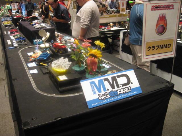 HME2012-MMD の1