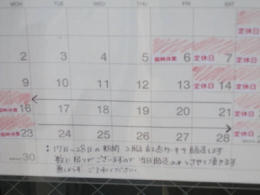 IMG_3917_1.jpg