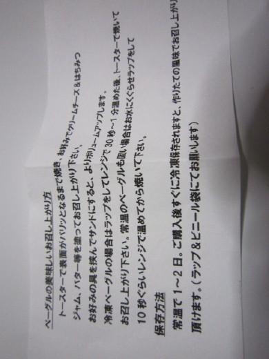 IMG_4208_1.jpg