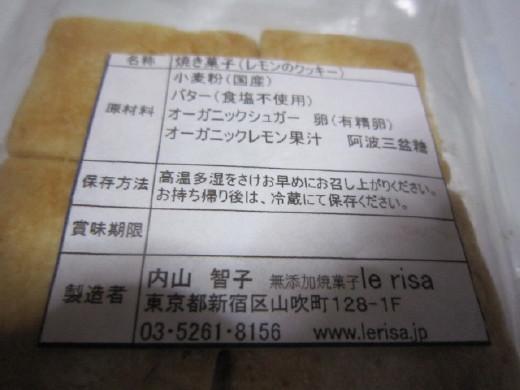 IMG_4595_1.jpg