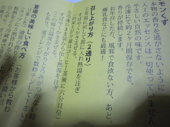 IMG_4649_2.jpg