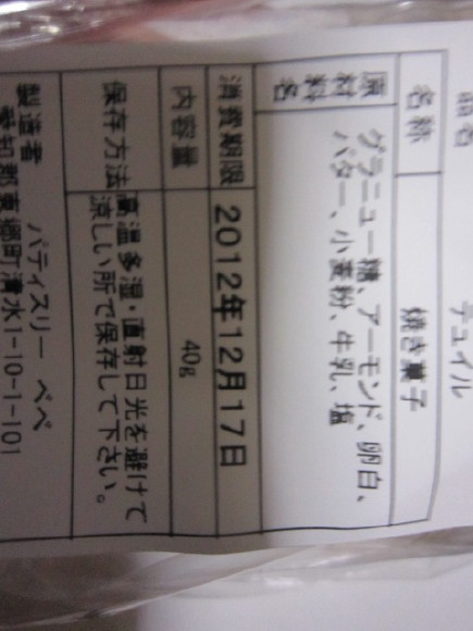 IMG_4989_1.jpg