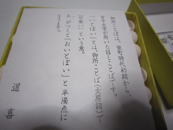 IMG_5212_1.jpg