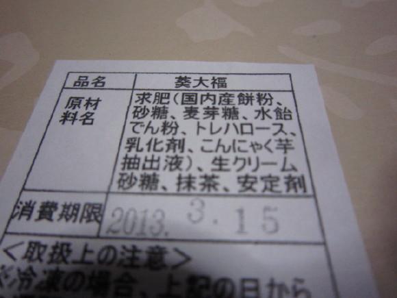 IMG_5364_1.jpg