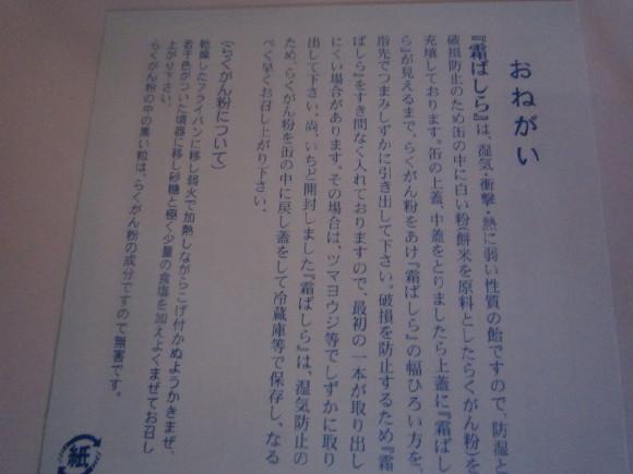 IMG_5378_1.jpg