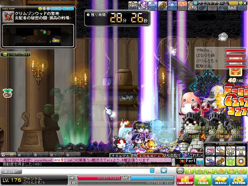 Maple120803_221950.jpg