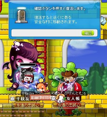 Maple120804_070939.jpg