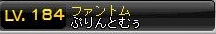 Maple120811_201221.jpg