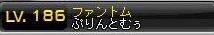 Maple120812_211618.jpg