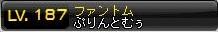 Maple120816_003828.jpg
