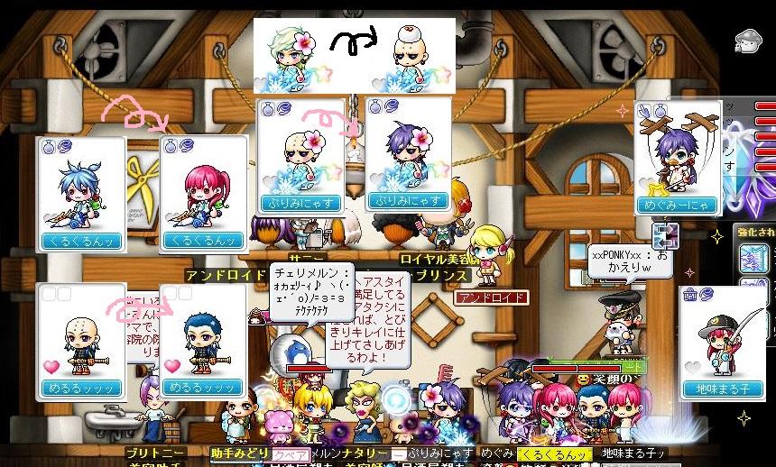 Maple130608_001925.jpg