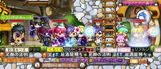 Maple130608_004054.jpg
