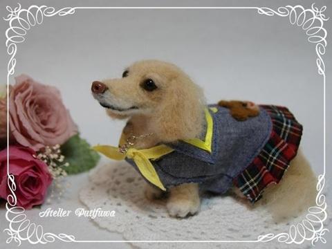 羊毛フェルト犬_ずっこちゃん1