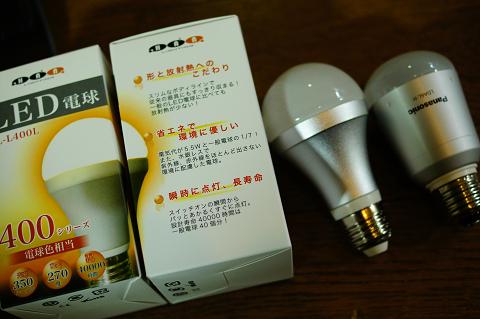 電球型LED