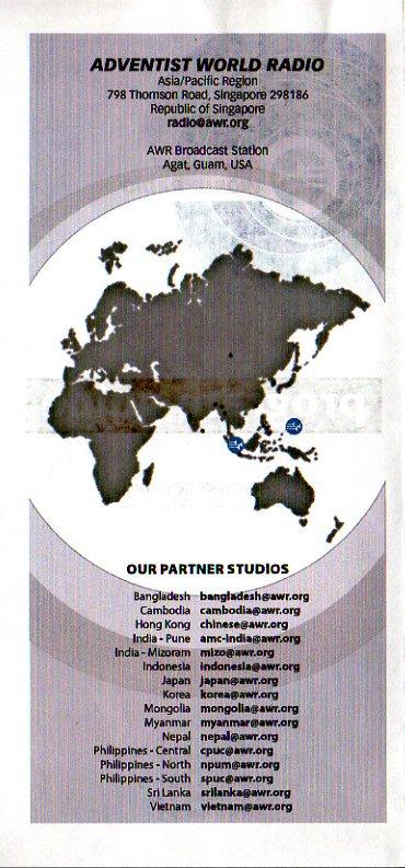 B06 2006年10月29日~2007年3月25日 ADVENTIST WORLD RADIO スケジュール表