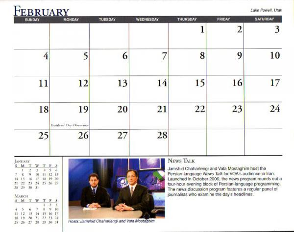 VOA Voice of America 2007 Calender February 2007年VOA カレンダー 2月