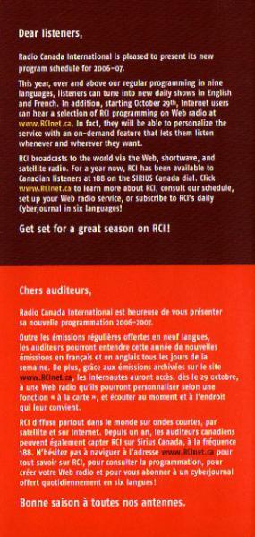 Radio Canada International (カナダ) B06 (2006-07年冬季)スケジュール表 より