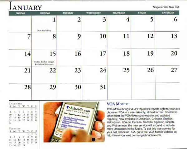 VOA Voice of America 2007 Calender January 2007年VOA カレンダー 1月