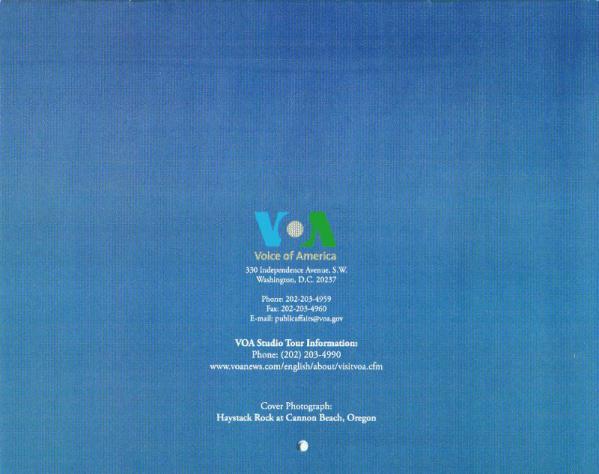 2007年 VOA Voice of America カレンダー AMERICA'S WATERWAYS 表紙