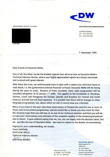 1999年12月7日 ドイチェ・ヴェレ(ドイツ)から予算削減のための放送縮小の知らせ