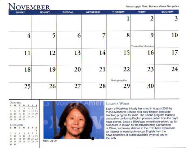 VOA Voice of America 2007 Calender NOVEMBER 2007年VOA カレンダー 11月