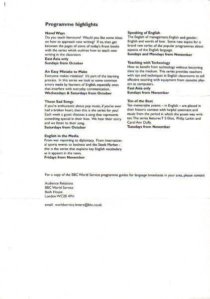 Learning with the BBC World Service Asia October-March 1999/2000