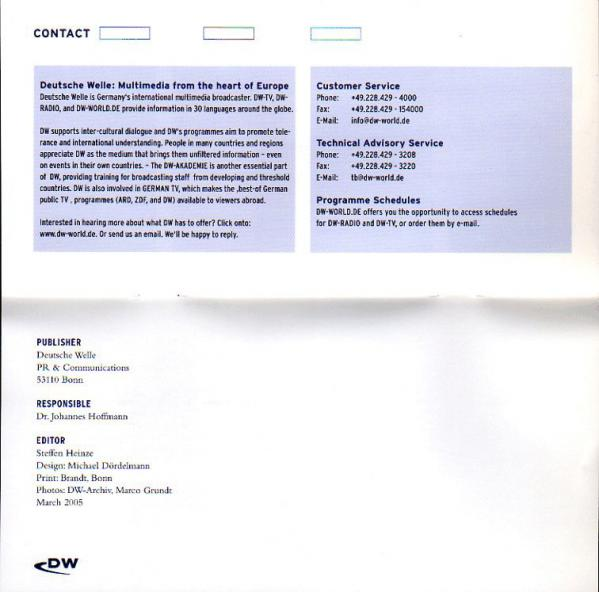 2005年 DEUTSCHE WELLE (ドイツ) Tips for Good Reception 受信ガイド