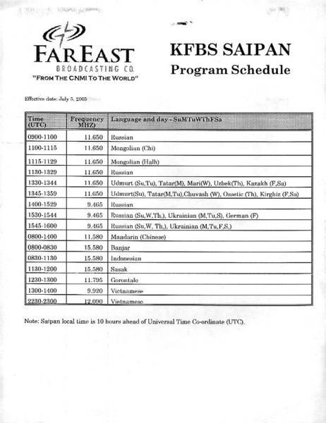 2005年7月5日 KFBS SAIPAN FEBC スケジュール表