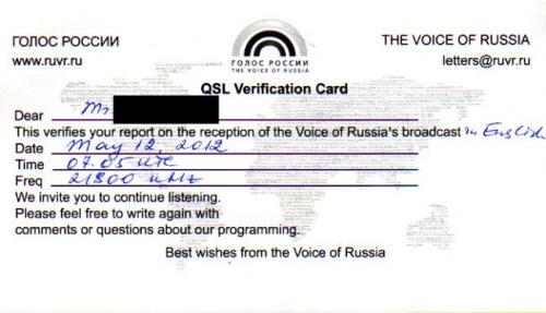 2012年5月12日 英語放送受信 ロシアの声のQSLカード(受信確認証)