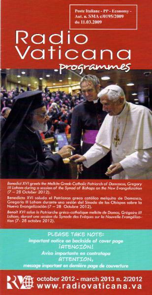 バチカン放送  Radio Vaticana 2012年10月~2013年3月 スケジュール表の表紙
