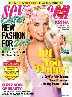アメリカ版『Seventeen』2月号表紙