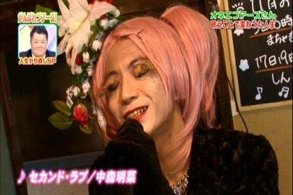 椎名竜仁さん 5