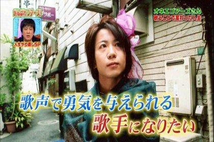 椎名竜仁さん 3