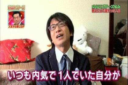 椎名竜仁さん 2
