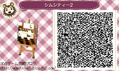 SimCity02.jpg