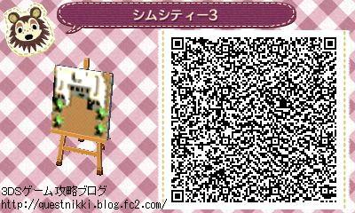 SimCity03.jpg