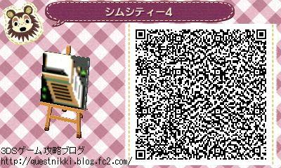 SimCity04.jpg
