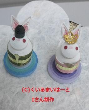 hinausagi blog