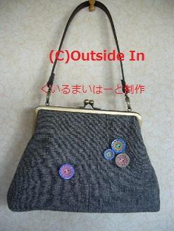 がま口ポーチ blog