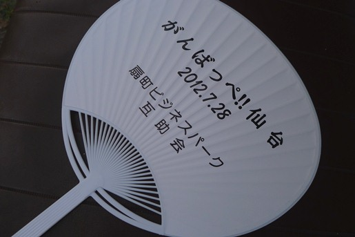 1_20120729104253.jpg