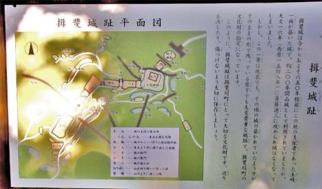 城ケ峰縦走-05