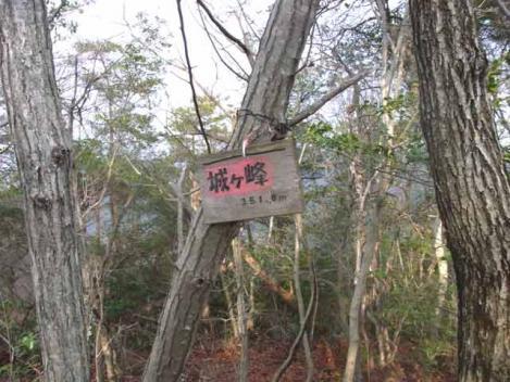 城ケ峰縦走-10-jyogamine02