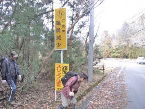 城ケ峰縦走-26-牛洞坂