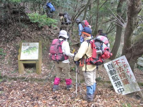 城ケ峰縦走-28-最後の登り